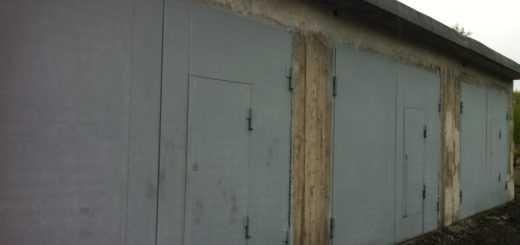 Объявление ремонт гаражей