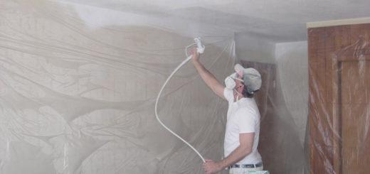 Как красить потолок краскопультом