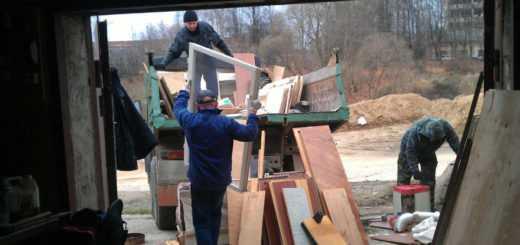 Погрузка и вывоз старых окон и мусора