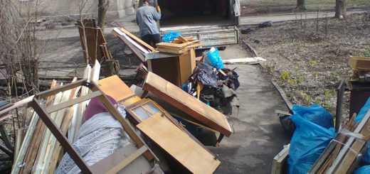 Вывоз мусора и старой мебели из квартиры