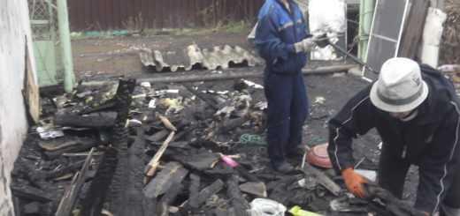 Вывоз мусора после пожара на утилизацию