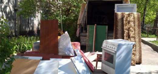 Вывоз старых вещей и мебели из квартиры