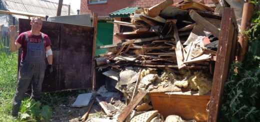 Вывоз строительного мусора из частных домов